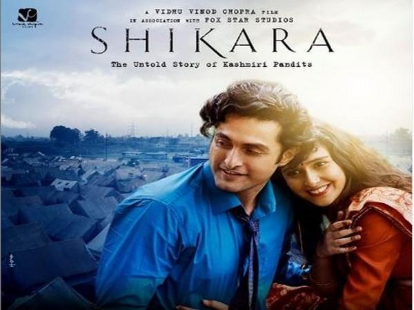 'Shikara' mints IRs 12M at box office on day one