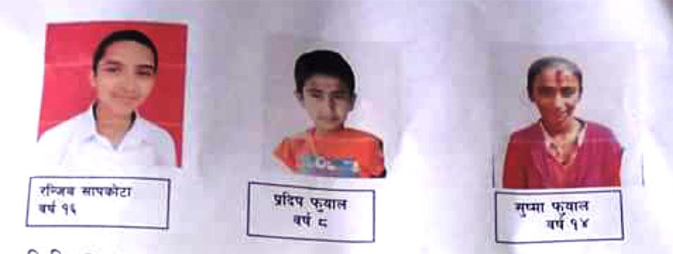 Three missing children found dead in pond
