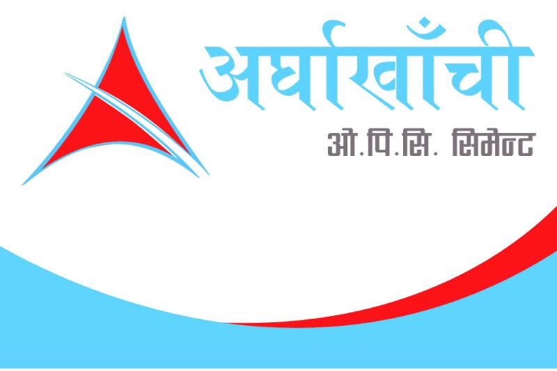 Arghakhanchi Cement organizes training on taxation