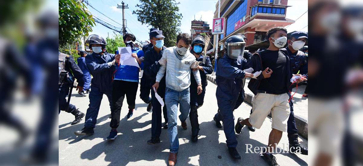 Police arrest 17 supporters of Dr KC for mocking PM Oli [with photos]