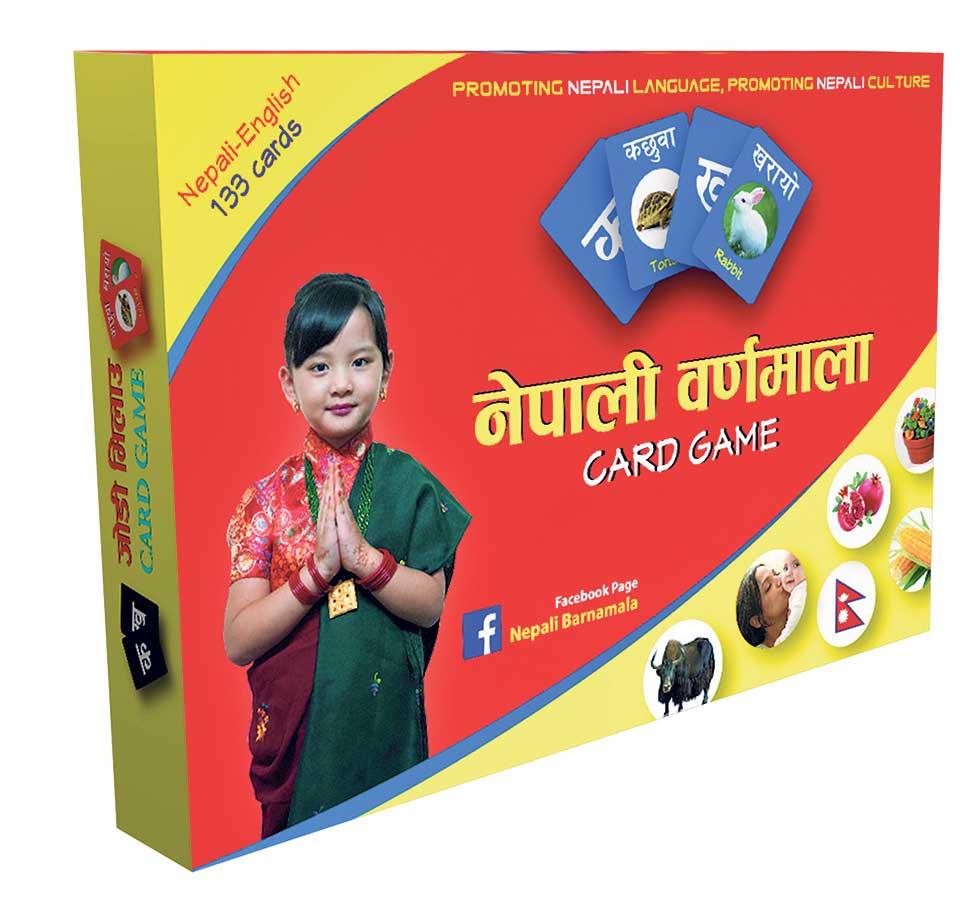 Learning Nepali with fun