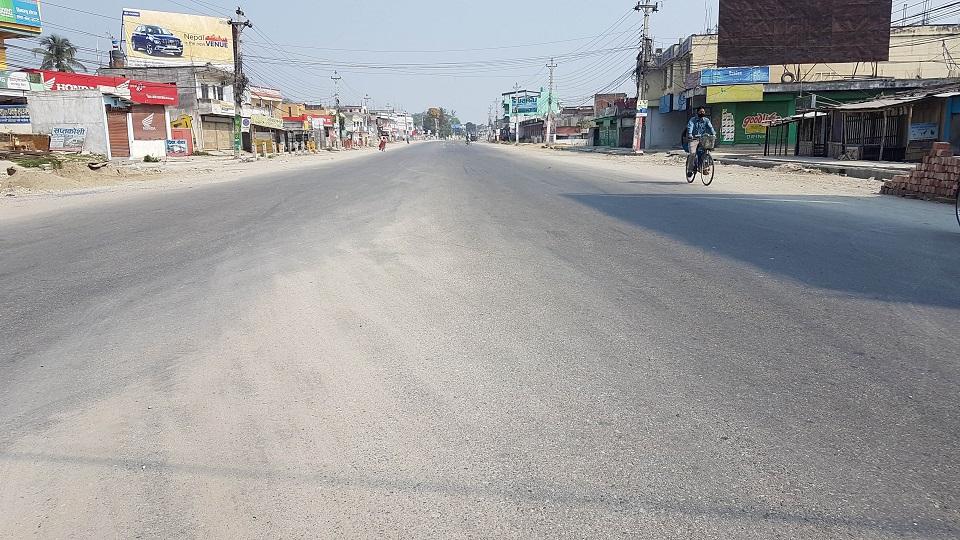 Impact of lockdown in Biratnagar (with photos)