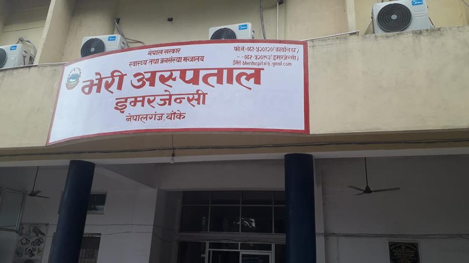 Medical Expert team arrives at Bheri hospital