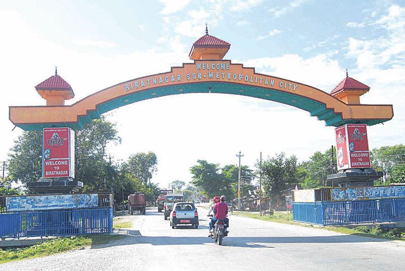 Biratnagar development projects in limbo