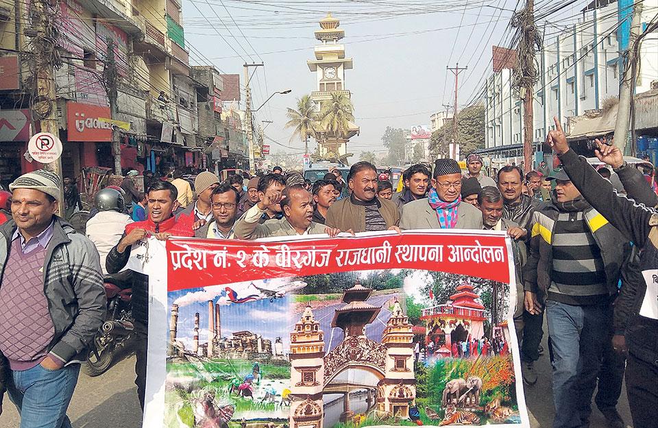 Protests erupt over provincial capitals