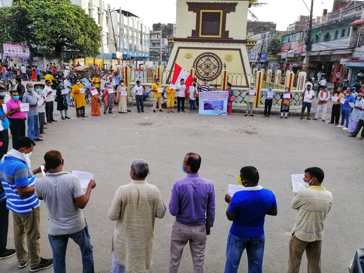 Birgunj expresses Solidarity with Dr KC