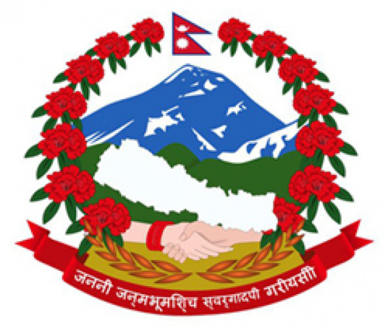 Ministry of Energy refutes rumor on Budhi Gandaki project work to be given to China