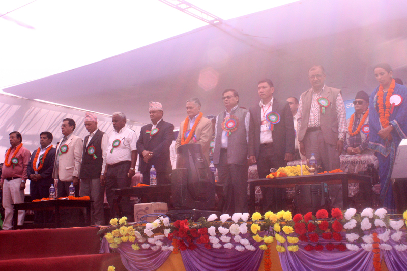 Govt. committed to promoting industries: DPM Mahara
