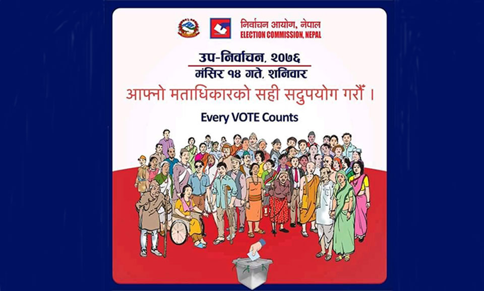 By-election 2019: Three-day holiday given at schools in Kaski constituency-2