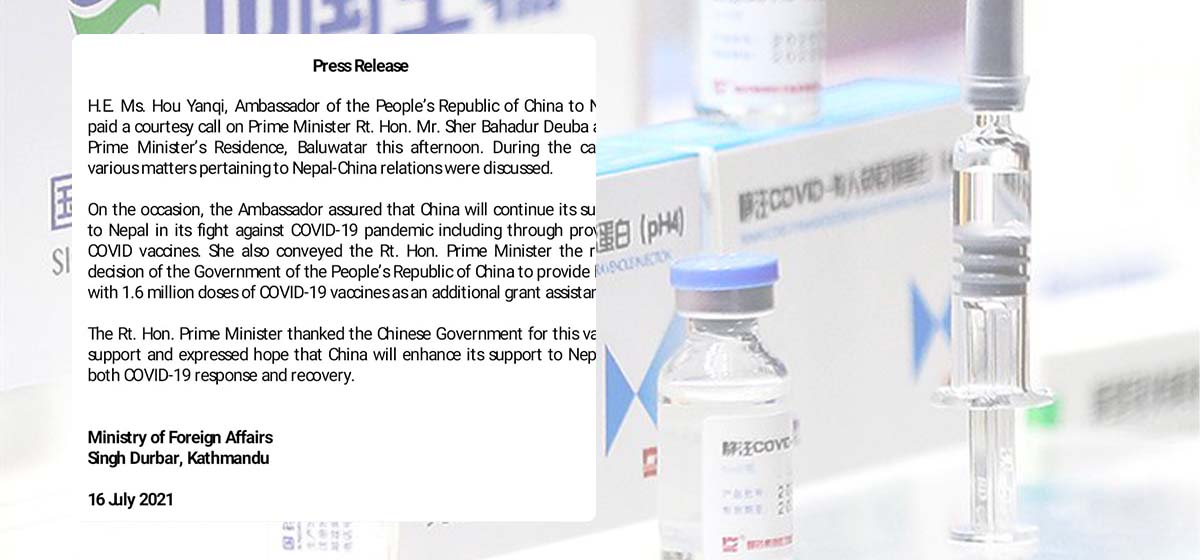 China to provide additional 1.6 million doses of COVID-19 vaccines to Nepal under grant assistance