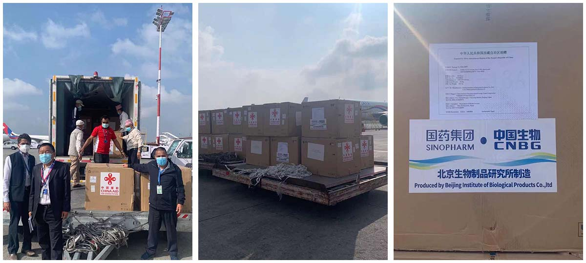 China-donated 800,000 doses of COVID-19 vaccines arrive in Nepal