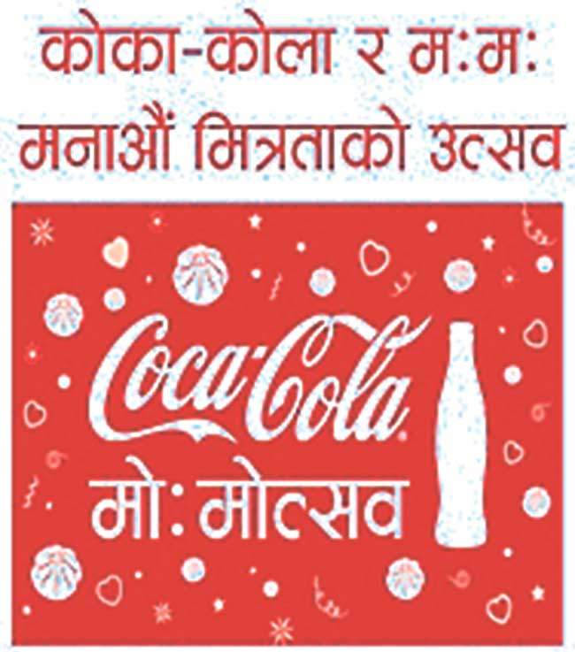 Coca-Cola partners with eateries, chains for 'Mo:motsav'