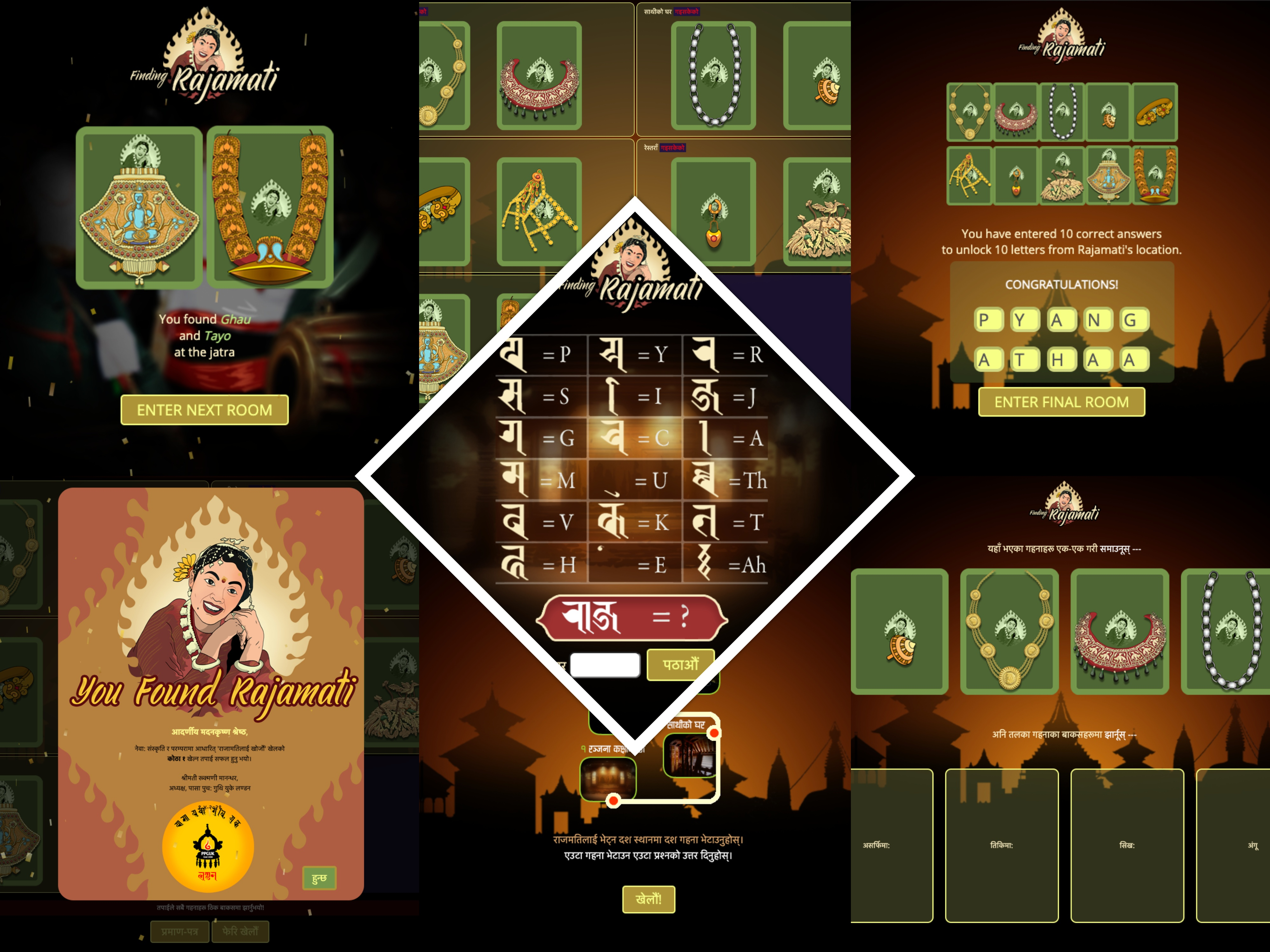 "New game ""Finding Rajamati"" launched"
