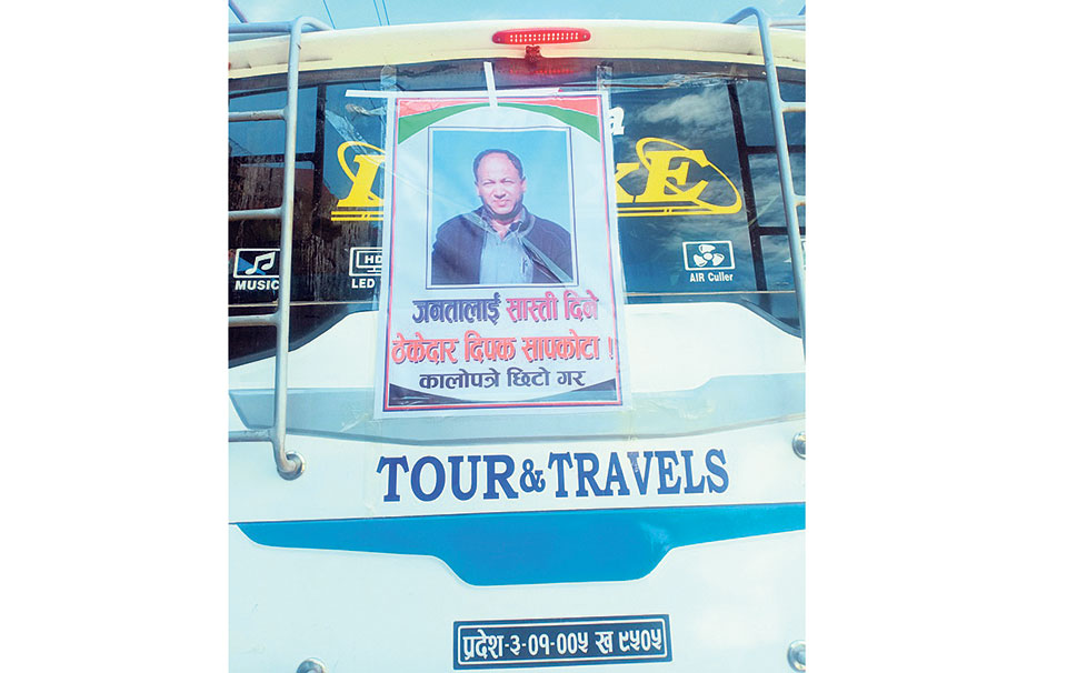 After Nagarkot, Dolakha plasters contractor's photos everywhere