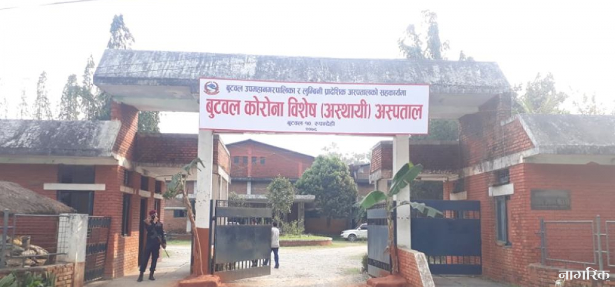 Two, including one tested positive for COVID-19, die in Butwal Corona Hospital