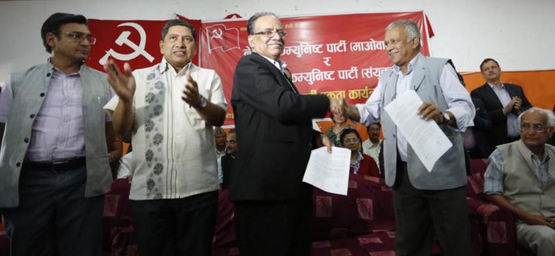 Maoist Centre, CPN (United) announce unity