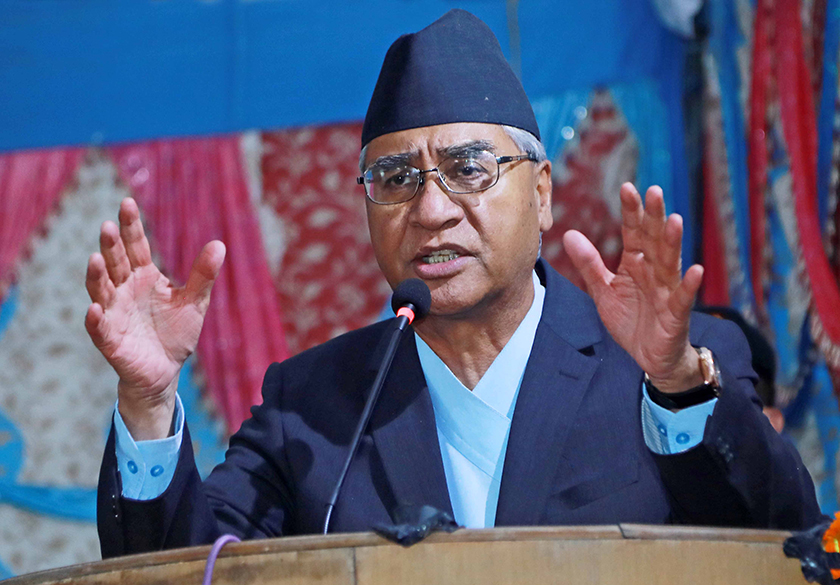 Participation of women will be increased in policy-making level:  Deuba