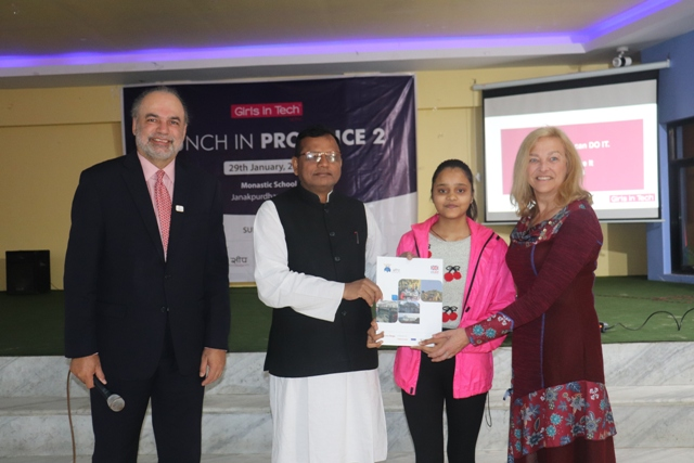 'Girls In Tech' campaign launched in Province 2