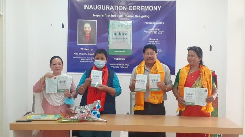 Kriti's 'Bhumika' launched