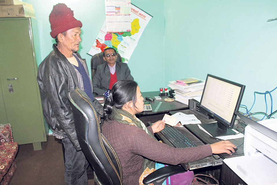 Rural municipality goes digital