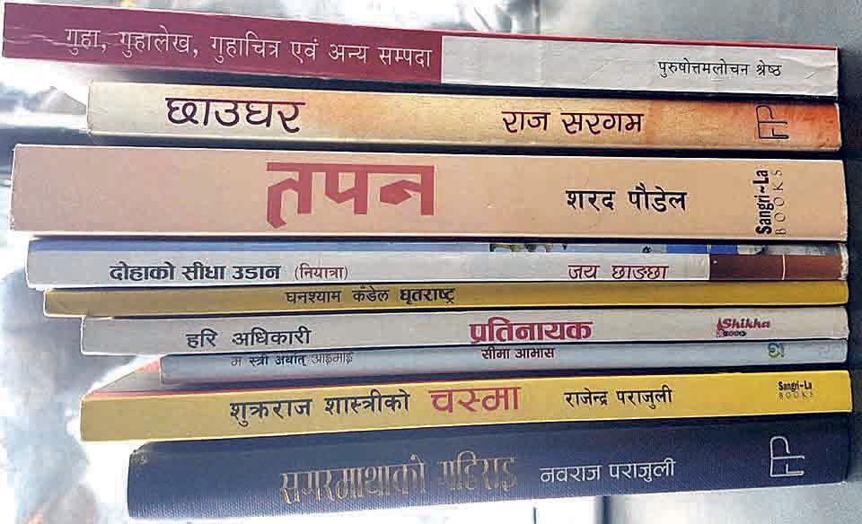 """Dhritarastra' wins Madan Puraskar; Batsayan awarded with Jagadamba Shree"
