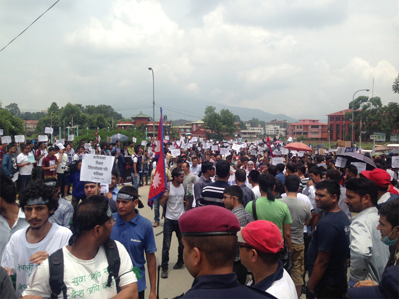 Thousands gather at Maitighar  in support of Dr KC!