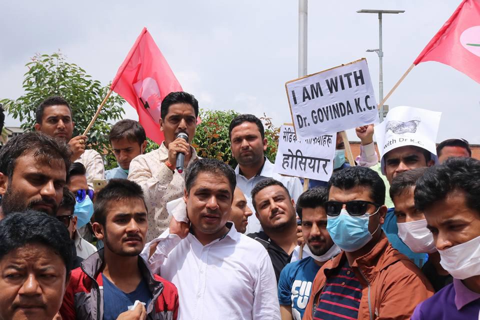 GDAN to bring medical service to a grinding halt over KC's unfulfilled demands
