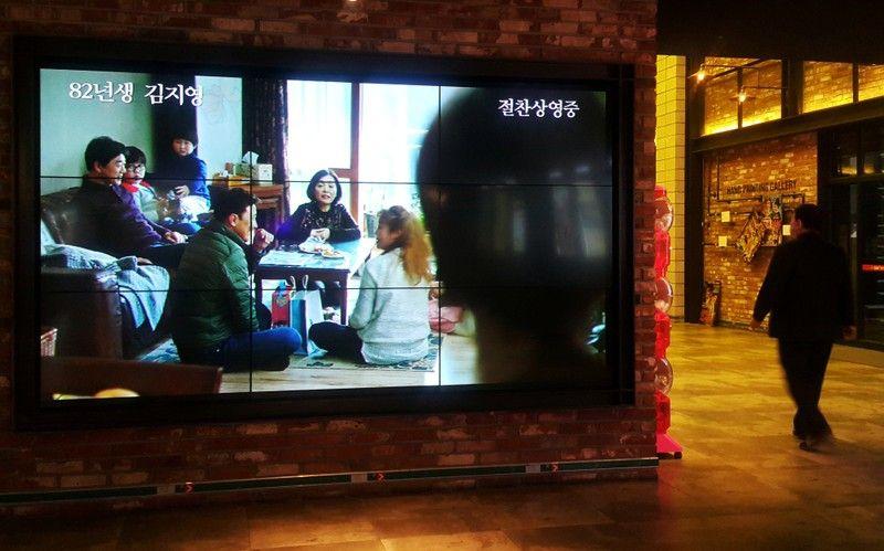 Movie based on popular novel puts South Korean gender divide back in focus