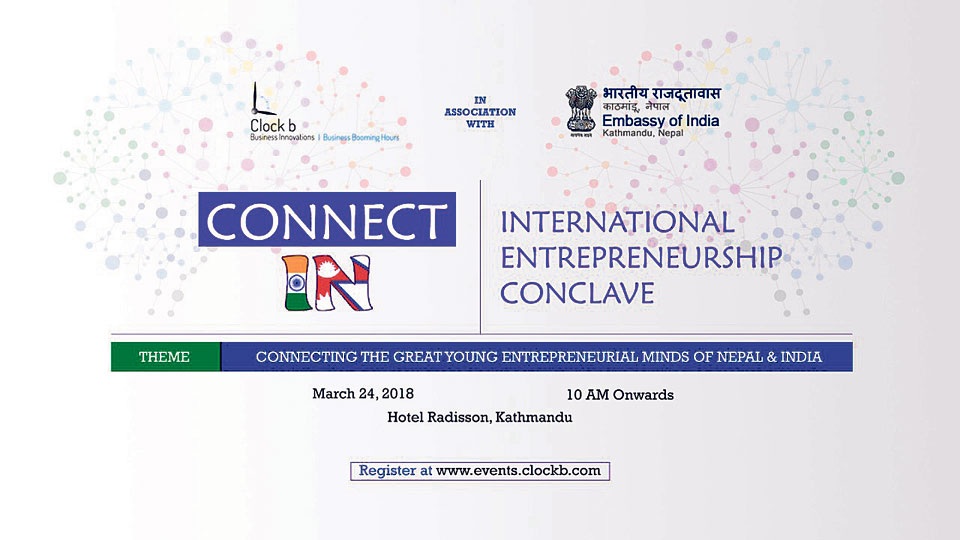 Int'l Entrepreneurship Conclave Connect-IN in offing