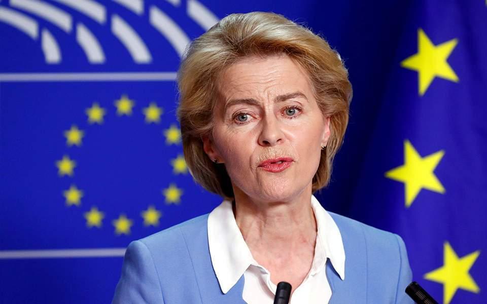 EU to set up 37 billion euro coronavirus investment initiative