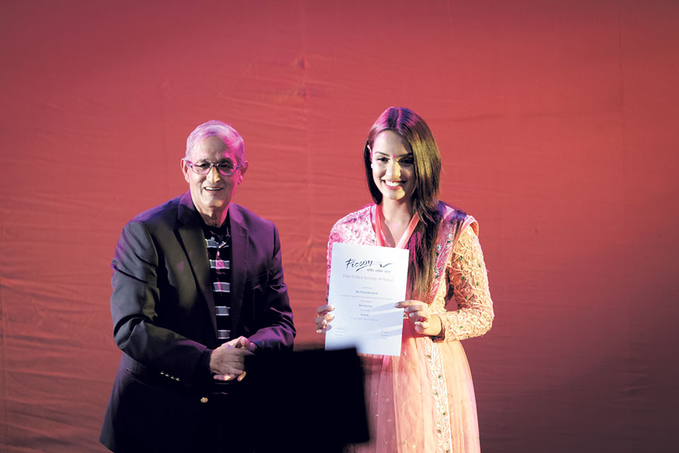Film Critics Society of Nepal presents awards in seven Categories
