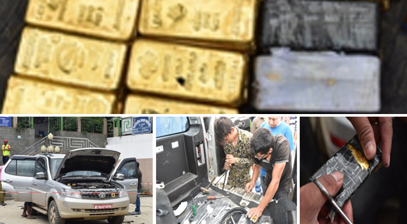Man held with 88 kg gold in capital