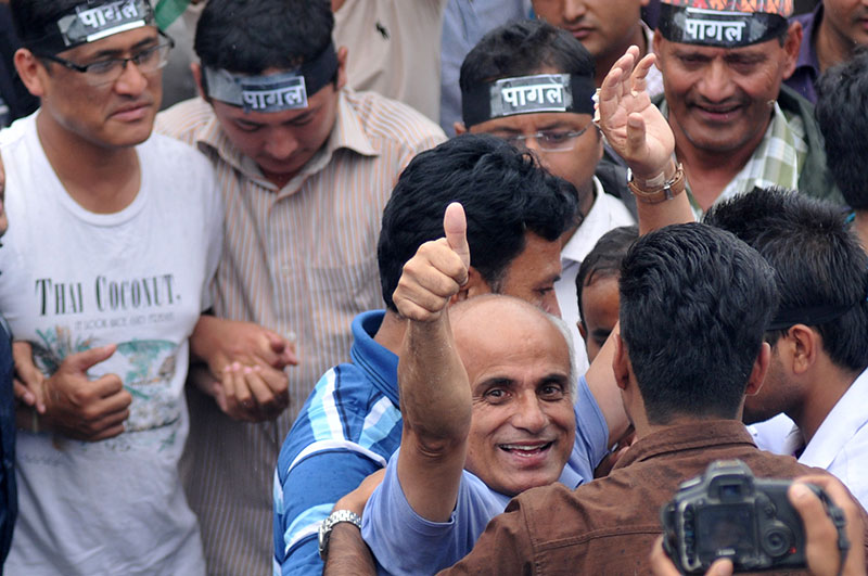 Public Rally on Saturday in support of Dr Govinda KC