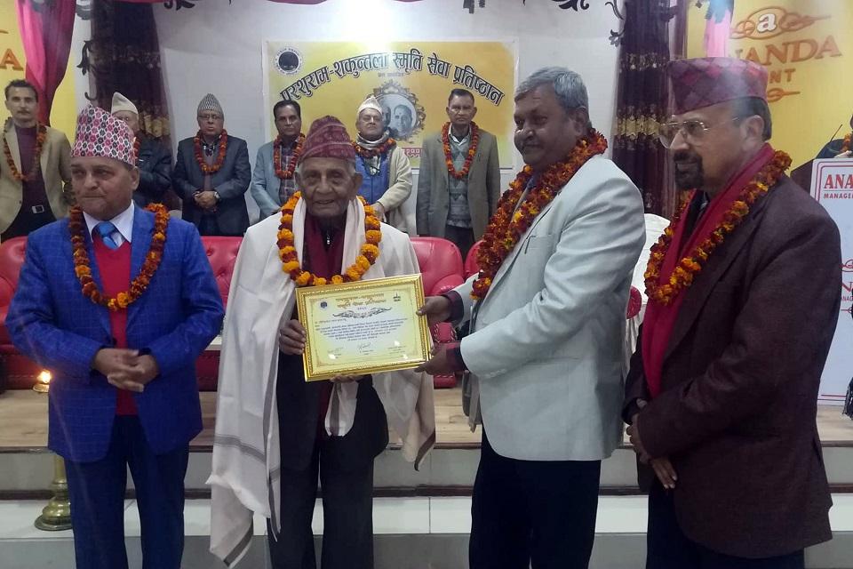 Human Rights activist Dr Das honoured