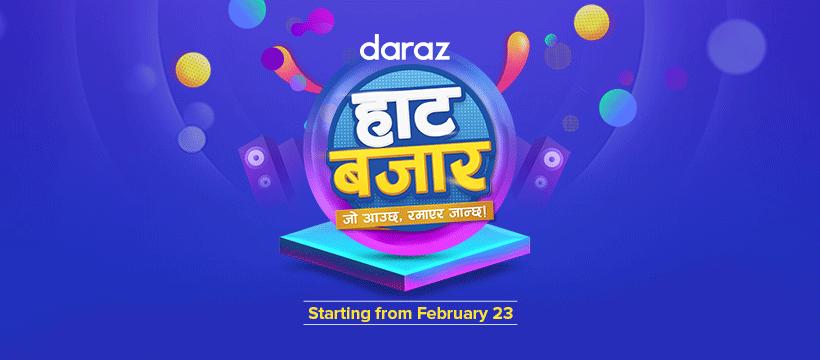 Daraz set to launch Daraz Haat Bazaar campaign from Tuesday