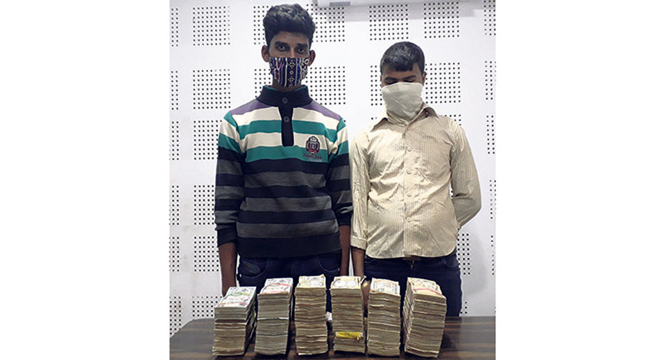 Bara Police arrest two with Rs 3.5 million hundi money