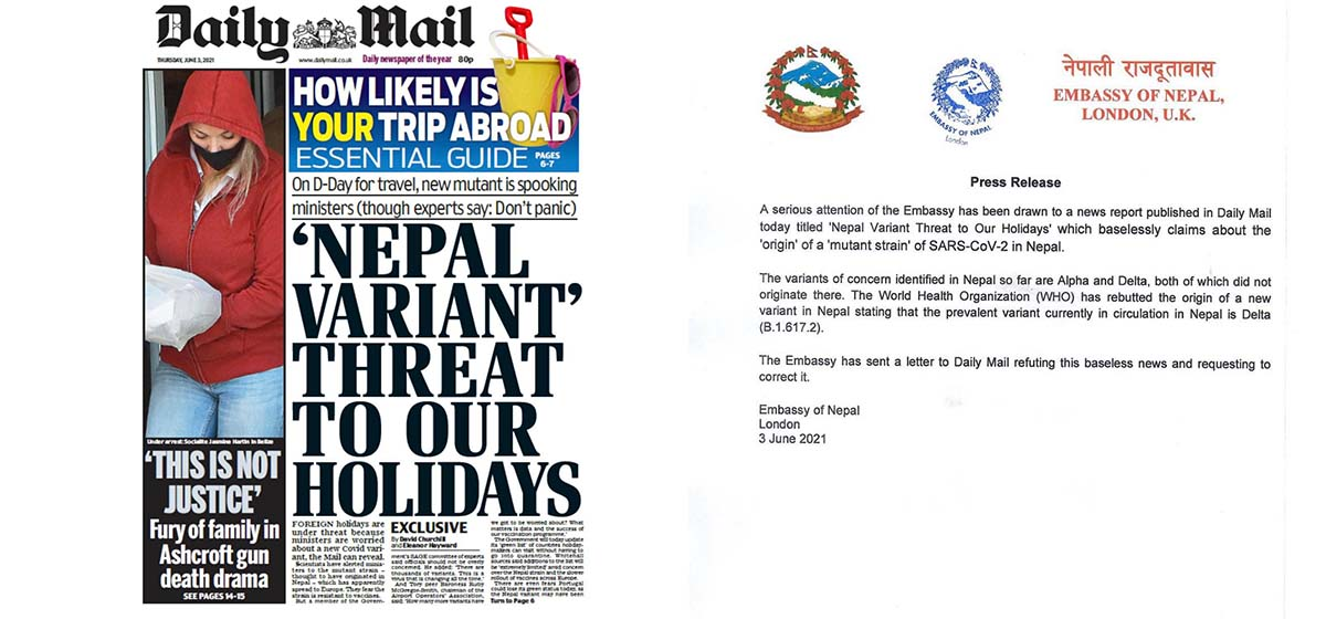 Govt requests Daily Mail to correct baseless news report on 'origin of new COVID mutant in Nepal'