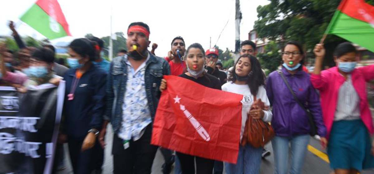 IN PICS: 'Whistle protest' in capital by student unions