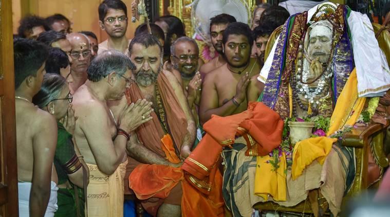 Kanchi Sankara Mutt's Sri Jayendra Saraswathi laid to rest next to his guru