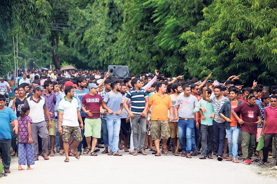 Mahendranagar under curfew