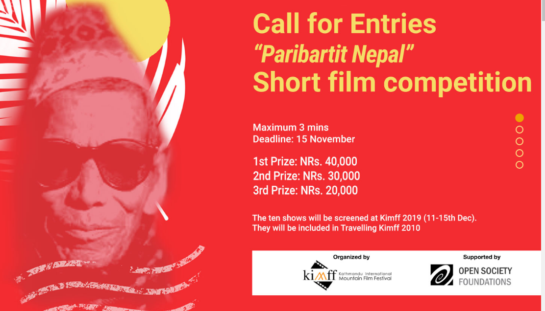 Calling all the short film makers