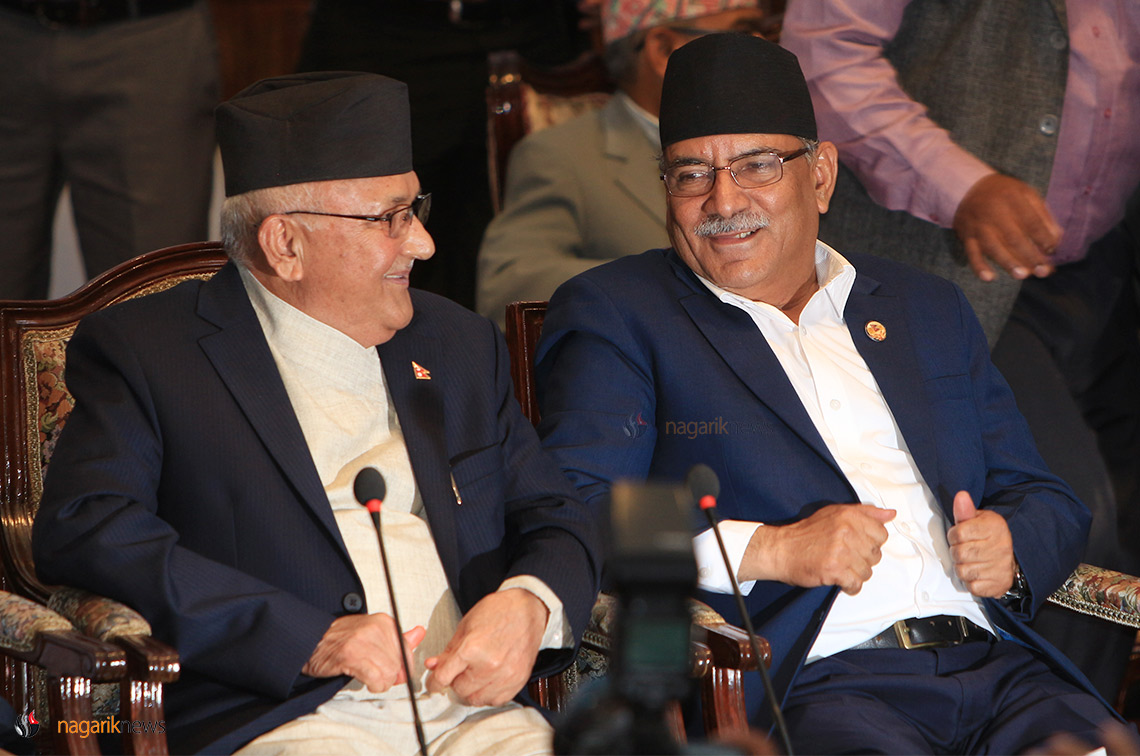 Much ado about ministers for Oli govt