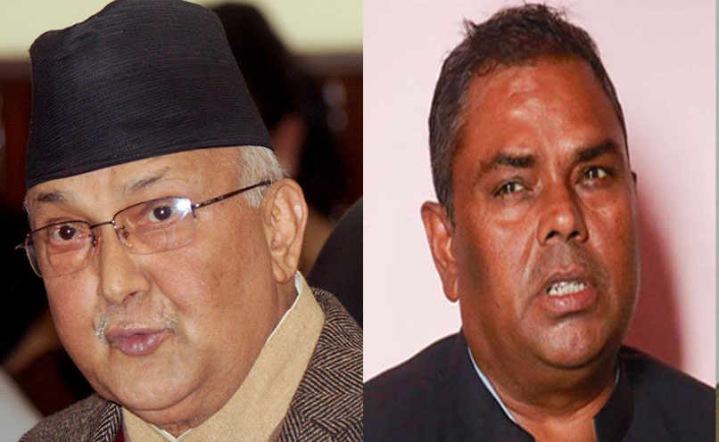 Pact between govt, FSFN unlikely before PM Oli's India visit