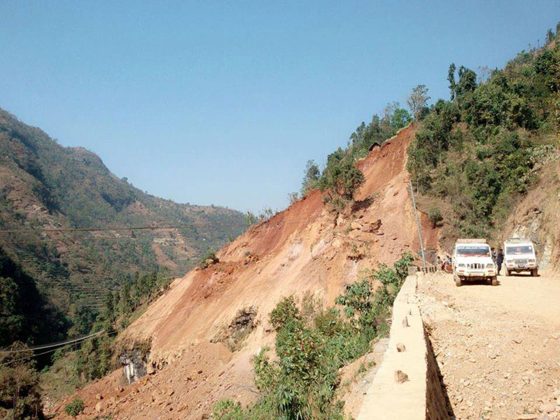 Landslide obstructs highway in Baglung