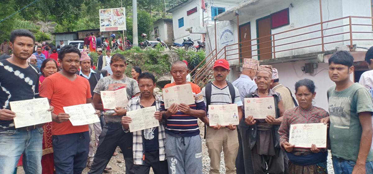 Solving Landless People Problem in Nepal