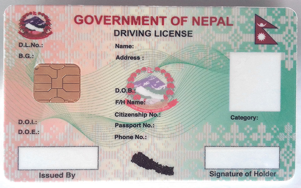 Over 200,000 await digital driving licenses since months