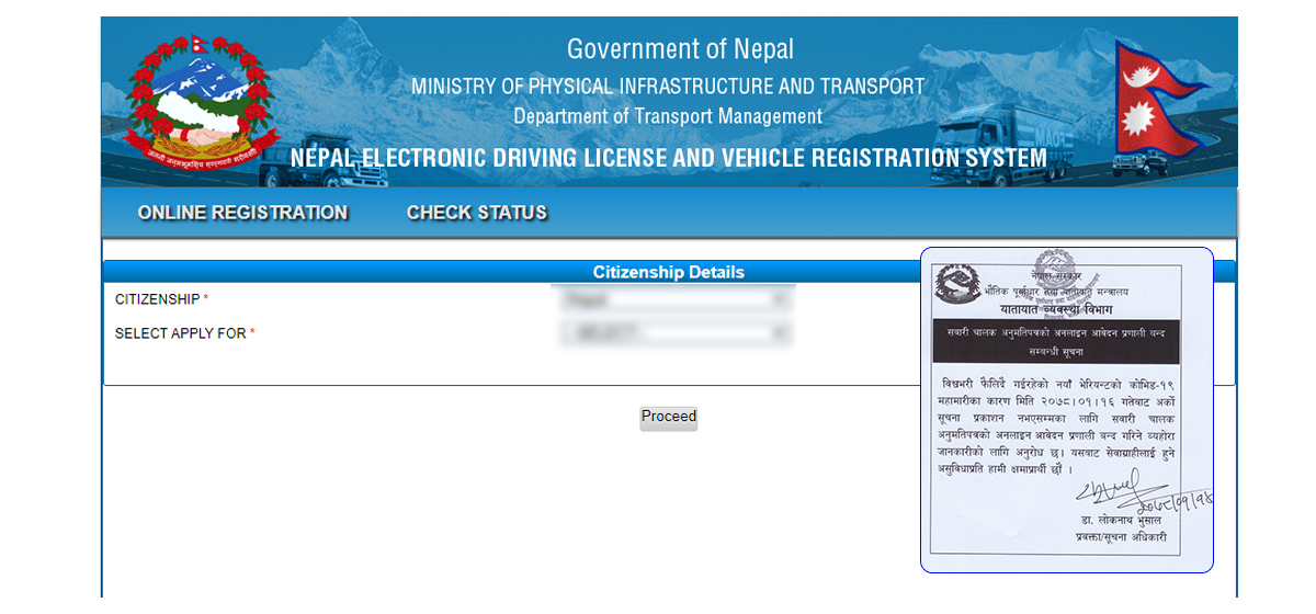 DoTM suspends online application system for driving license amid exacerbating corona crisis
