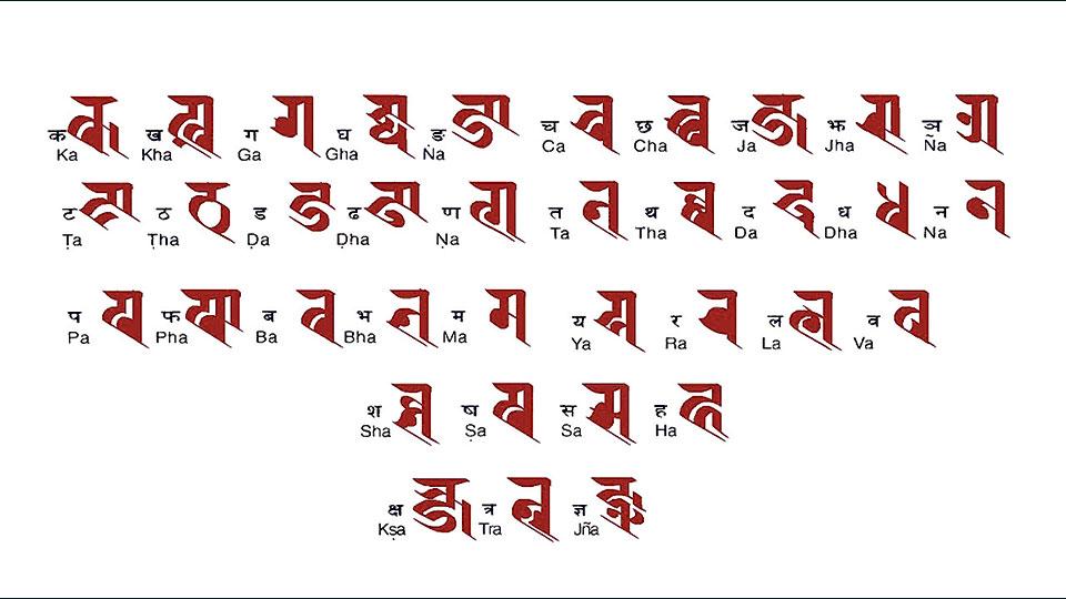 Lack of trainees of Nepal Bhasa in Newar community