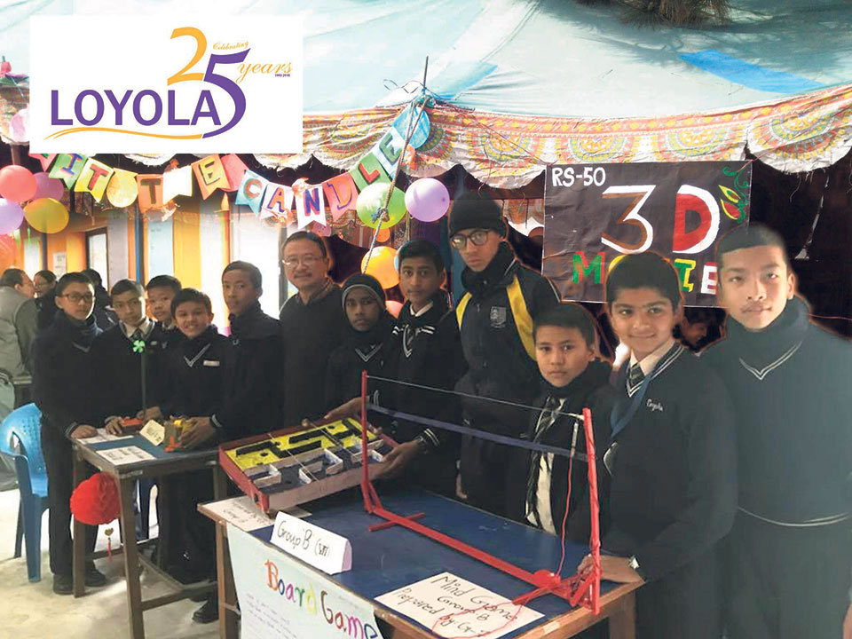 Loyala School celebrates 25 years