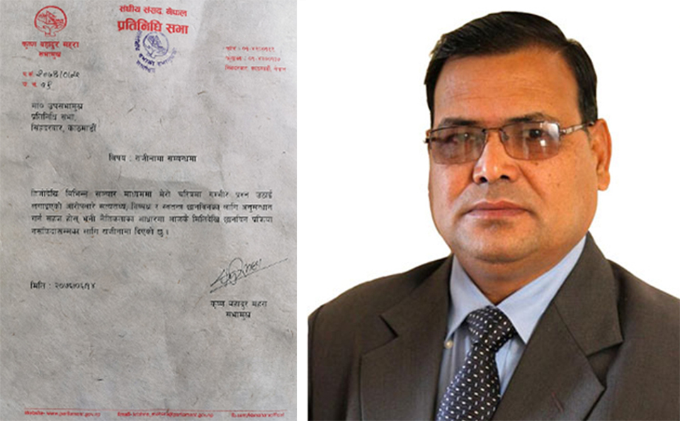 Police stop Mahara probe as woman files complaint saying no truth in media reports